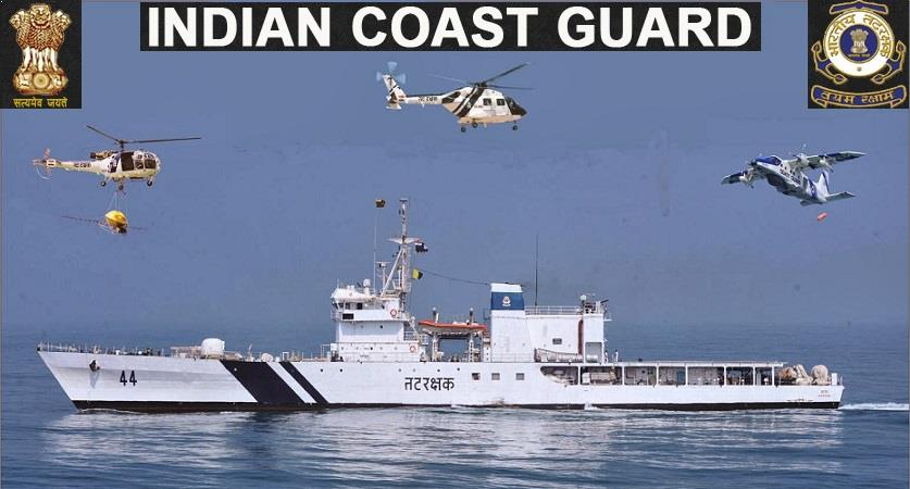 Indian Coast Guard Navik (DB) Admit Card