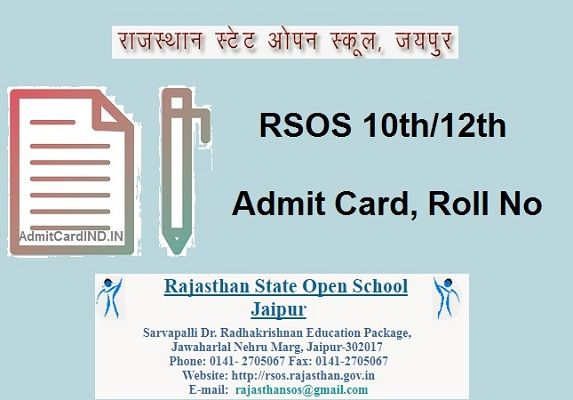RSOS 10th 12th Admit Card