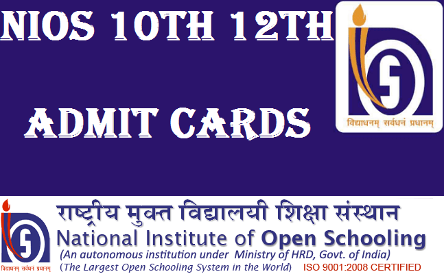 NIOS 10th 12th Admit Card